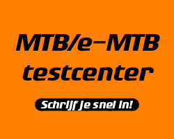 Banner MTB/e-MTB testcenter