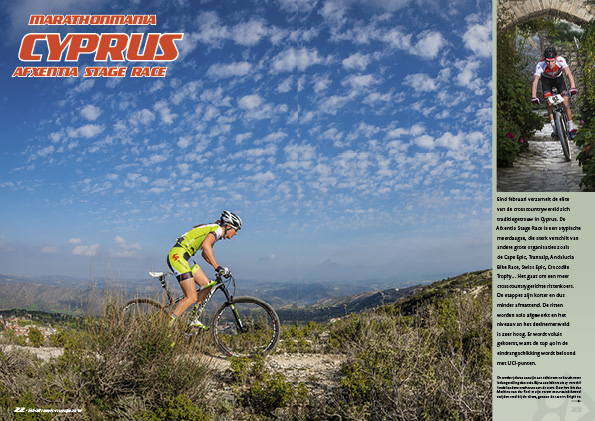 Cyprus – Afxentia Stage Race