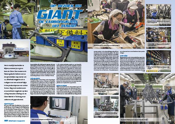 Op bezoek bij Giant, de carbongigant uit Taiwan