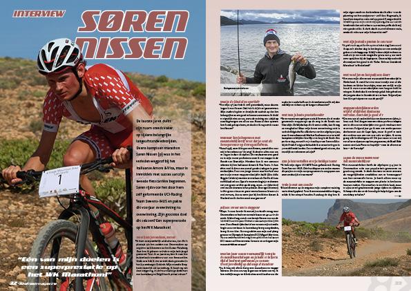 Interview – Søren Nissen