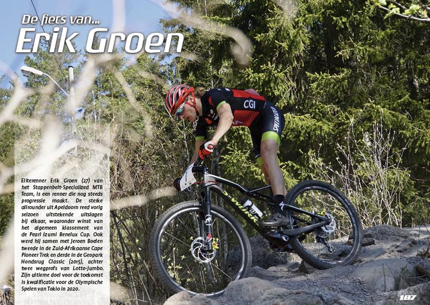 De fiets van… Erik Groen